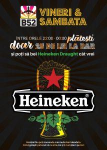 Heineken Draught - Doar 25 lei
